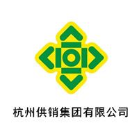 杭州供销集团有限公司