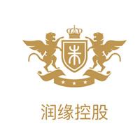 杭州润缘控股有限公司
